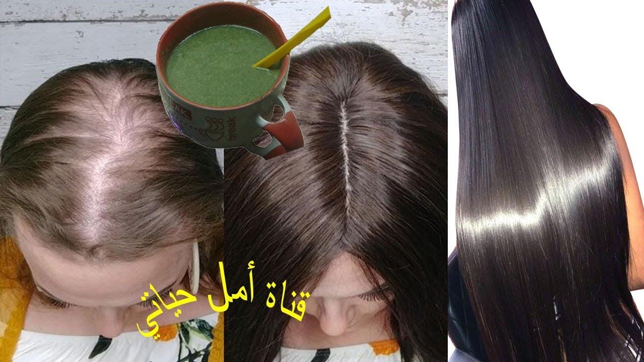 وصفه هندية لتطويل وتكثيف الشعر بسرعة تطويل الشعر مجربة ومضمونة 100 Youtube