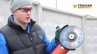 Тест болгарок 230 мм Bosch, Makita, Metabo, Hilti на безопасность (разрыв диска)(, 2015-12-18T09:13:00.000Z)