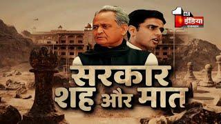 आज की बड़ी बहस, राजद्रोह खत्म, सियासत शुरू |  Big Fight Live
