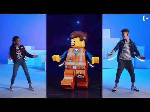 Выучи танец Brickstep - LEGO Movie 2