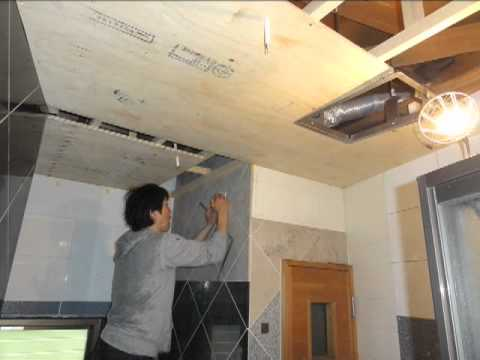 Replacing Bathroom Ceiling DIY YouTube - Bathroom celing