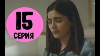 Судьба по имени Любовь. 4 серия. Сериал 2017. Русские Мелодрамы. Русские сериалы. StarMedia
