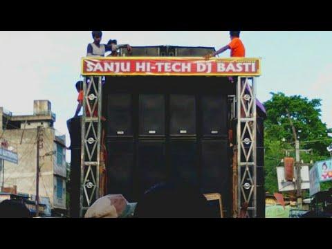Sanju Hi-Tech DJ Basti | 2017 Kawariya RoadShow #Part 01 | Baskhari