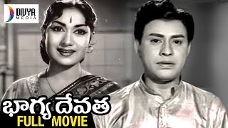 Video Bhaagya Devatha Telugu Full Movie | Savitri | Jaggayya | Gemini Ganesan | Divya Media download MP3, 3GP, MP4, WEBM, AVI, FLV November 2017