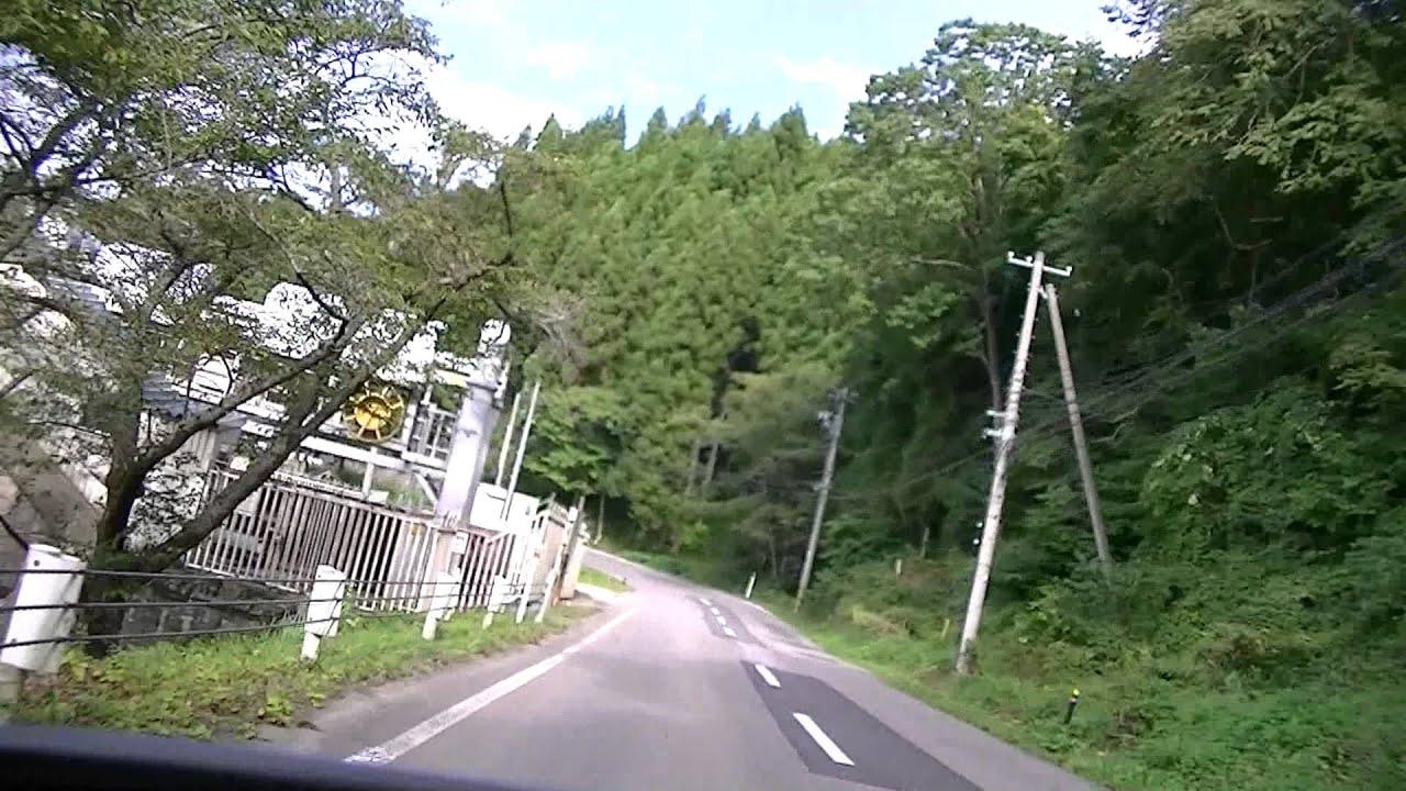 ホンダ ホーネット250 福島県道1...