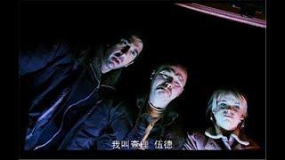 2006年上映,一部喜剧犯罪片,变态杀人狂开Party,18岁以下禁看!