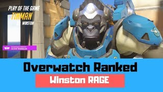 Winston RAGE - Overwatch Ranked Season 11 Gameplay