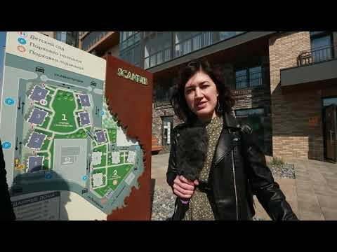 Онлайн экскурсия по лучшему микрорайону Красноярска - SCANDIS. Давайте прогуляемся вместе!