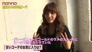ノンノ12月号 「ありさが着るCool黒&Sweet黒50」特集では、 人気モデル...
