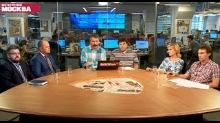Смотреть видео Кому закон не писан: люди без тормозов (Антон Цветков, Вечерняя Москва) онлайн