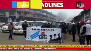 3 PM MANIPURI NEWS    11th DECEMBER 2018 / LIVE