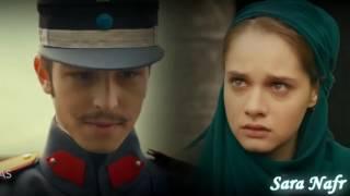 Hilal et Leon - Ahwak / هلال و ليون - اهواك 2017 Video