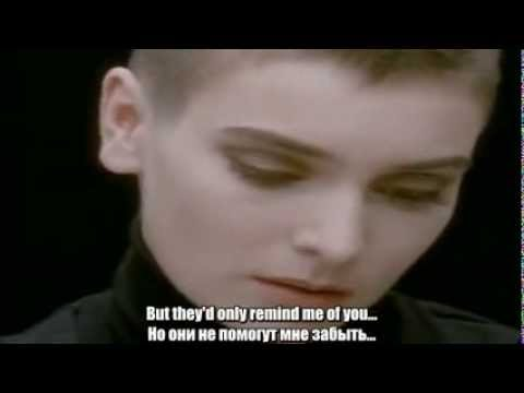 """""""Nothing compares to you""""  ( Sinead O'Connor ) Videoclip with English and Russian subtitles"""