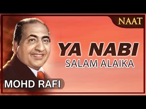 Heart Touching Naat By Mohammad  Rafi | Ya Nabi Salam Alaika | Peace And Blessings