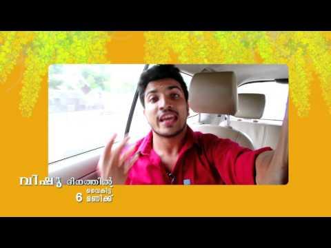 Surya Music Friends Corner Vishu Promo