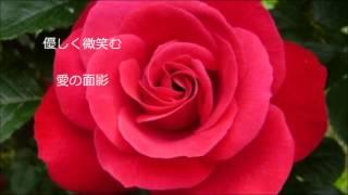 原曲アレンジ耳コピーシリーズ第18弾は、大浦みずきさんの『愛の面影』で...