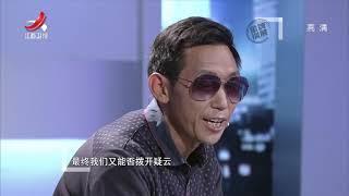 《金牌调解》强势公公为保护儿子说儿媳谎话连篇201212[720P版]