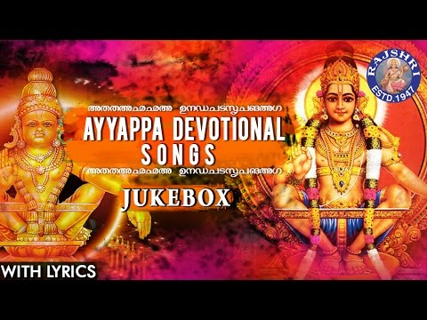Ayyappa Devotional Songs | Collection Of Popular Ayyappan Songs | Ayyappa Songs Jukebox