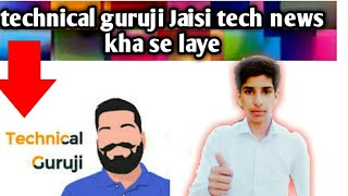 Technical guruji jaisi tech news kha se laye tech videos banane k liye how to find tech news tguruji