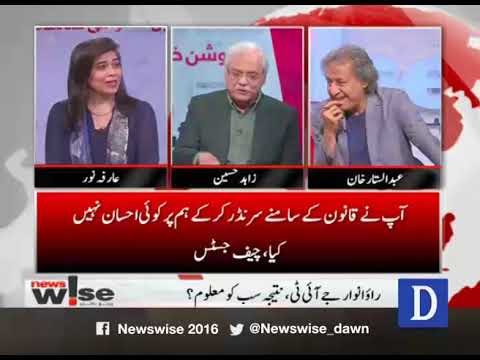 Newswise - 21 March, 2018 - Dawn News