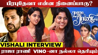 Actress Vishali | Ashiq | Interview