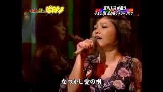 """『テネシーワルツ』 The Tennessee Waltz ☆ 夏川りみ """"Natsukawa Rimi"""" ..."""