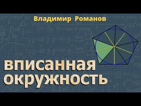 Решебник по геометрии 8 класс - ГДЗ