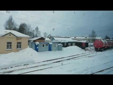 ЖД вокзал Шарья.