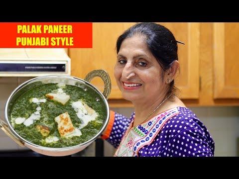 HEALTHY PALAK PANEER RECIPE | HEALTHY INDIAN RECIPES | EASY PALAK PANEER RECIPE BY MY MOM