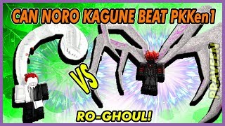 [CODE!] CAN NORO KAGUNE DEFEAT PKKen1 en Ro-Ghoul Roblox