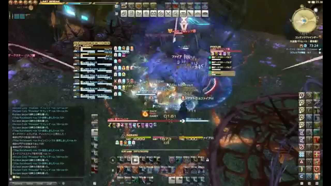 FF14 바하무트 침공편 1층 2014 06 03 - YouTube