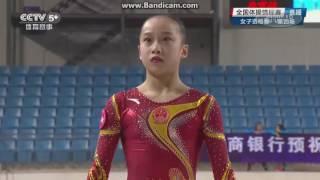 Fan Yilin UB TF CHN Nationals 2016