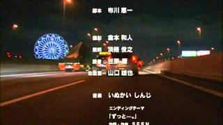 出演者: 石井正則(アリtoキリギリス) 真由子 和稀沙也 田代さやか 他...