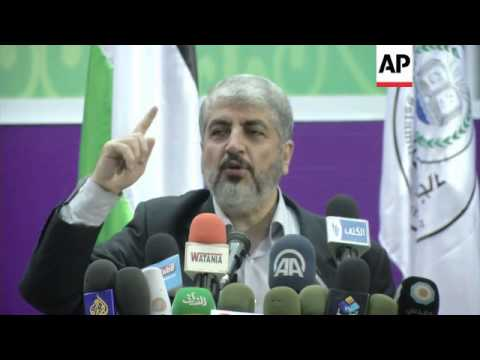 Hamas' leader says his group won't give up an inch of Palestinian territory