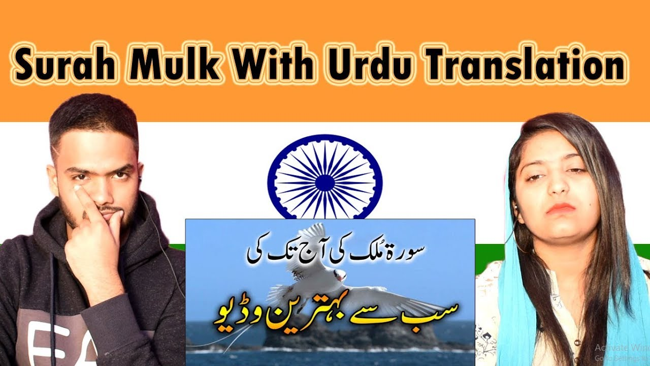 Hindu Listening Surah Mulk With Urdu Translation | Swaggy d