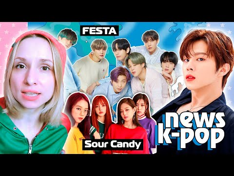 BTS FESTA и МАЛЕНЬКИЙ ПРИНЦ? LADY GAGA X BLACKPINK - Sour Candy | KPOP NEWS AriTube