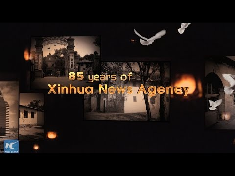 85 years of Xinhua News Agency