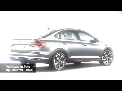 Каким будет новый Volkswagen Polo, почём Kia Seltos, дизель Escalade идругие «Новости недели» №55