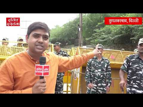रविदास मंदिर आंदोलन की ताजा खबर, जानिए आंदोलनकारियों का आगे का प्लॉन | Dalit Dastak