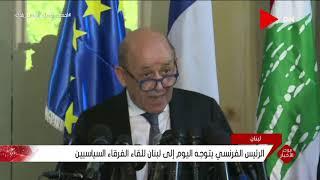 صباح الخير يا مصر - موجز أخبار الثامنة صباحًا - الخميس 6 أغسطس 2020
