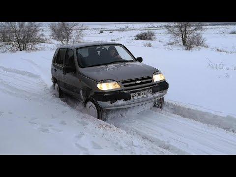 Chevrolet Niva покатушка 01-01-19 Волгоград, Орловка