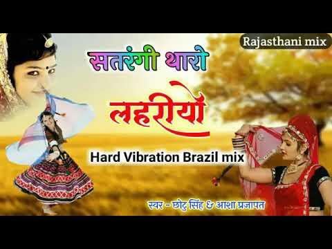 Satrangi Tharo Lahriyo Dj Mix Song 2018