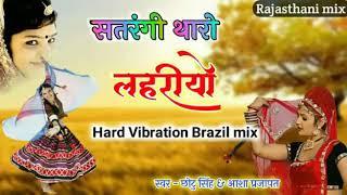 Video Satrangi tharo lahriyo dj mix song 2018 download MP3, 3GP, MP4, WEBM, AVI, FLV Agustus 2018