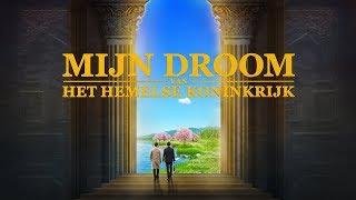 De Heer is in China 'Mijn droom van het hemelse koninkrijk' De ware ervaring van een voorganger van het verwelkomen van de Heer (Trailer)