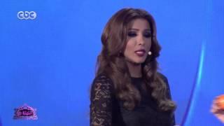شاهد.. درة ترفض الحديث عن والدها.. وتؤكد: الرجل التونسي صريح أكثر من المصري