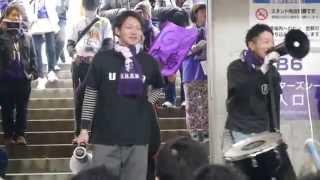 明治安田生命J1リーグ1stステージ第1節 3月7日土曜日 サンフレッチ...