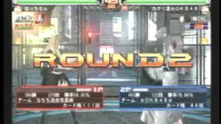 肉体の悪魔(AK) x 虎龍(LA) thumbnail