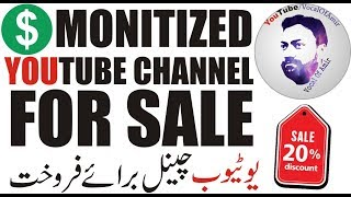monetized youtube channel for sale youtube channel ko monetize enable kaise kare