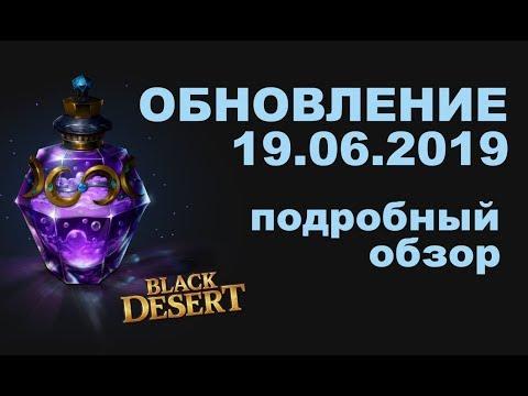 🔔Бесконечные банки ♦ Предсоздание Шай ♦ Новые ослики в Black Desert (MMORPG-ИГРЫ)