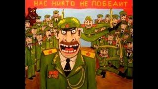 «Чем больше в армии дубов, тем крепче наша оборона» (С)